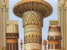 Египетская колонна