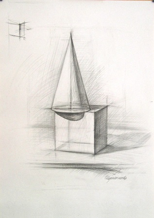 Куб и конус