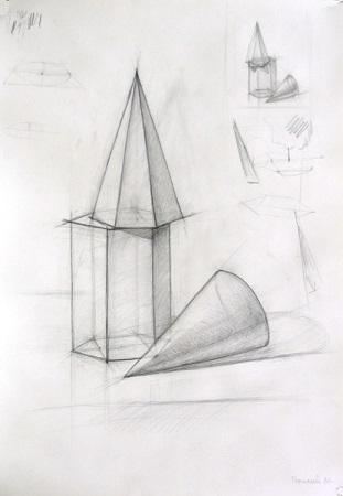 Архитектурно-строительный колледж