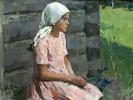 Юрий Пантюхин